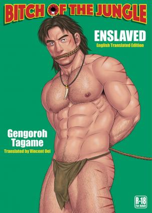 [Gengoroh Tagame] Bitch of the jungle – Enslaved [Eng]